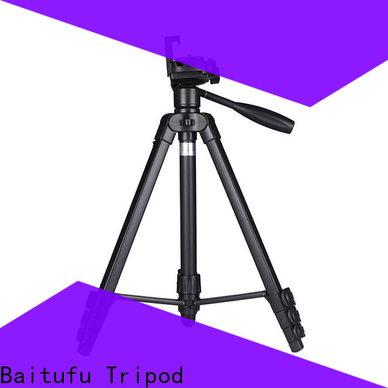 Baitufu professional photo tripod stand for photography