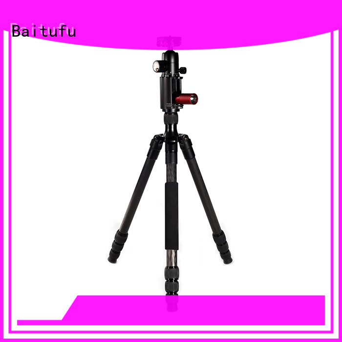 Baitufu Best Carbon Fiber Travel Tripod stand for camera